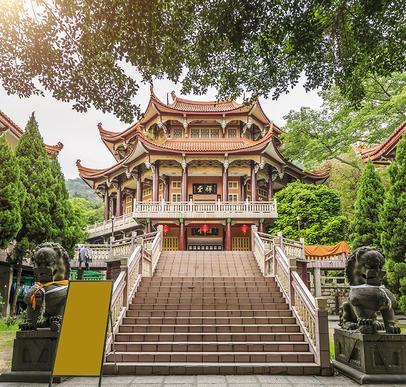Traditionelles Südchina erleben